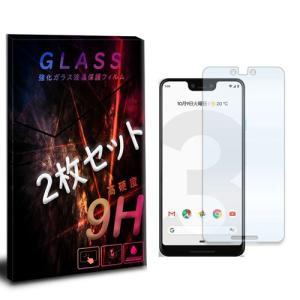 Pixel3 XL 2枚セット ガラスフィルム 保護フィルム 液晶保護 強化ガラス シート ガラス ss-link