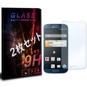 SC-04E GALAXY S4 ギャラクシー 2枚セット ガラスフィルム 保護フィルム 液晶保護 強化ガラス シート ガラス ss-link