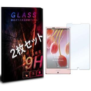 SHV32 AQUOS SERIE アクオス 2枚セット ガラスフィルム 保護フィルム 液晶保護 強化ガラス シート ガラス ss-link