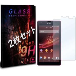 SOL22 XPERIA UL エクスペリア 2枚セット ガラスフィルム 保護フィルム 液晶保護 強化ガラス シート ガラス|ss-link