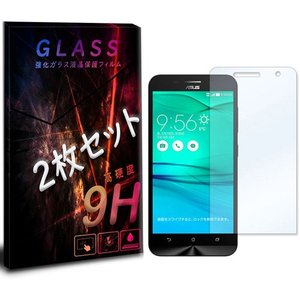 ZenFone Max (ZC550KL) 2枚セット ガラスフィルム 保護フィルム 液晶保護 強化ガラス シート ガラス|ss-link