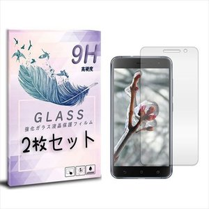 ZenFone3 ZE520KL 2枚セット ガラスフィルム 保護フィルム 液晶保護 強化ガラス シート ガラス ss-link