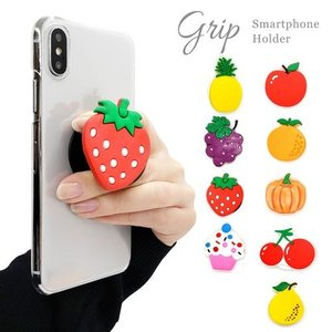 スマホグリップ フルーツ柄 いちご リンゴ パイン おしゃれ かわいい 薄型 スマホ バンカーリング スタンド機能 スマートフォン・タブレットの落下防止 ss-link