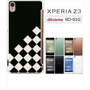 SO-01G/SOL26/401SO Xperia Z3 docomo au softbank ハードケース カバー ジャケット ブロック チェック 市松模様 チェス風-sslink|ss-link