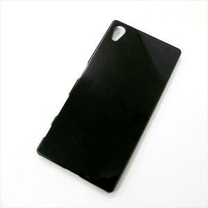 SO-01H/SOV32/501SO Xperia Z5 エクスぺリア ハードケース (ブラック) 黒 無地ケース デコベース スマホ ケース スマートフォン カバー カスタム ジャケット|ss-link