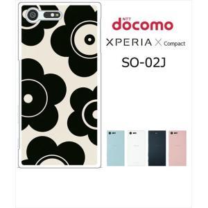 SO-02J Xperia X compact ホワイトハードケース カバー ジャケット 花柄 マリメッコ風-sslink|ss-link