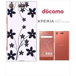 Xperia XZ1 Compact SO-02K docomo ホワイトハードケース カバー ジャケット 花柄 シンプル シルエット-sslink|ss-link