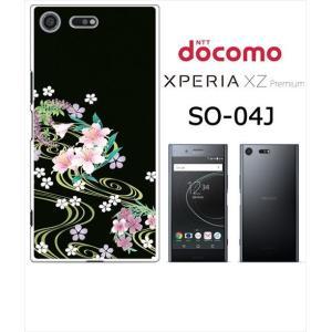 SO-04J Xperia XZ Premium ホワイトハードケース カバー ジャケット 和柄 花柄 川 桜 藤の花 つつじ t088-sslink|ss-link
