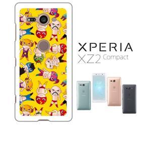 Xperia XZ2 Compact SO-05K エクスペリアXZ2コンパクト ホワイトハードケース カバー ジャケット ca824-3 キャラクター プロレス|ss-link