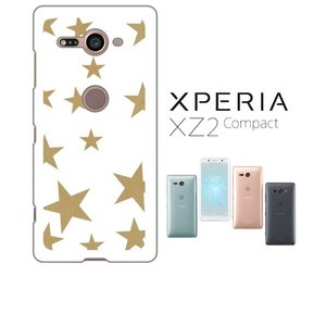 Xperia XZ2 Compact SO-05K エクスペリアXZ2コンパクト ホワイトハードケース カバー ジャケット 星 スター t073-sslink|ss-link