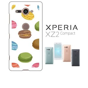 Xperia XZ2 Compact SO-05K エクスペリアXZ2コンパクト ホワイトハードケース カバー ジャケット ギザギザ 波 針 y040-sslink|ss-link