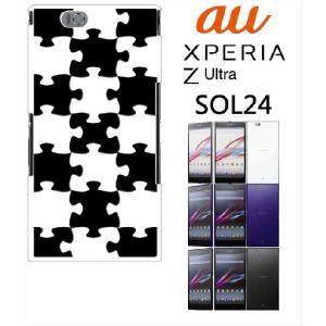 SOL24 Xperia Z Ultra エクスペリア au ハードケース カバー ジャケット パズル チェック a007-sslink|ss-link
