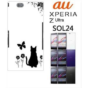 SOL24 Xperia Z Ultra エクスペリア au ハードケース カバー ジャケット フラワー 花柄 アニマル 猫 ネコ 蝶 a026 -sslink|ss-link