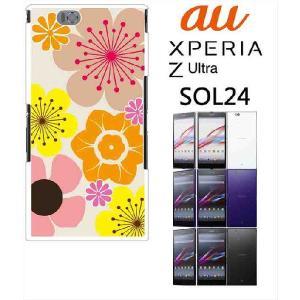 SOL24 Xperia Z Ultra エクスペリア au ハードケース カバー ジャケット 花柄 キャロライン風 マリメッコ風 b003-sslink |ss-link