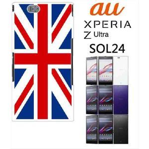 SOL24 Xperia Z Ultra エクスペリア au ハードケース ジャケット 国旗A-01|ss-link