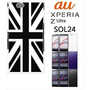 SOL24 Xperia Z Ultra エクスペリア au ハードケース ジャケット 国旗A-02|ss-link