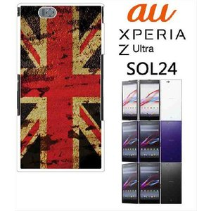 SOL24 Xperia Z Ultra エクスペリア au ハードケース ジャケット 国旗A-05|ss-link