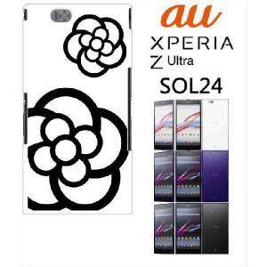 SOL24 Xperia Z Ultra エクスペリア au ハードケース ジャケット カメリア-A 花柄 カメリア|ss-link