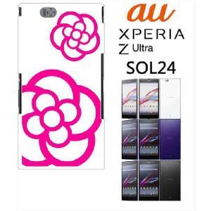 SOL24 Xperia Z Ultra エクスペリア au ハードケース ジャケット カメリア-B 花柄 カメリア|ss-link