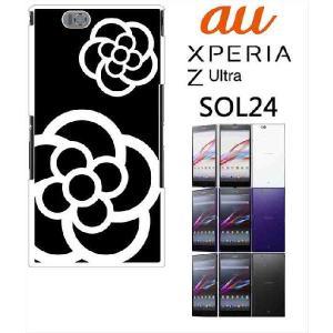 SOL24 Xperia Z Ultra エクスペリア au ハードケース ジャケット カメリア-J 花柄 カメリア|ss-link