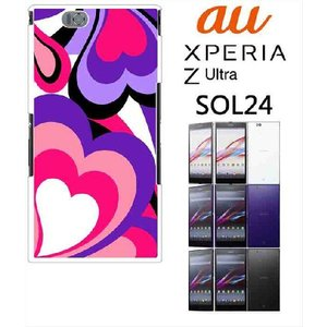 SOL24 Xperia Z Ultra エクスペリア au ハードケース ジャケット プッチ-C 幾何学 カラフル ハート|ss-link