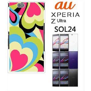 SOL24 Xperia Z Ultra エクスペリア au ハードケース ジャケット プッチ-G 幾何学 カラフル ハート|ss-link