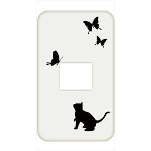 1ヶ口用 1口用 タイプ コンセント スイッチ プレート (猫&蝶/ブラック)  カスタム カバー 交換用 1穴用 1口|ss-link