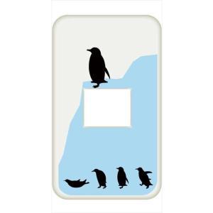 1ヶ口用 1口用 タイプ コンセント スイッチ プレート (ペンギン/ブルー) カスタム カバー 交換用 1穴用 1口|ss-link