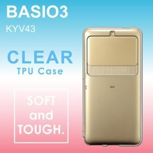ネコポス送料無料  basio3 kyv43 クリアケース カバー TPU 無地 透明 スマホケース 耐衝撃 軽量|ss-link