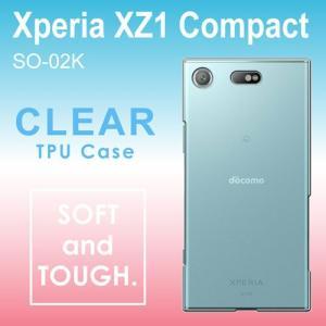 ネコポス送料無料 xperia xz1 Compact SO-02K クリアケース カバー TPU 無地 透明 スマホケース 耐衝撃 軽量|ss-link