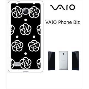 VAIO Phone Biz VPB0511S / VAIO Phone A VPA0511S バイオフォン SIMフリー ホワイトハードケース ジャケット 小カメリア-G 花柄 カメリア|ss-link