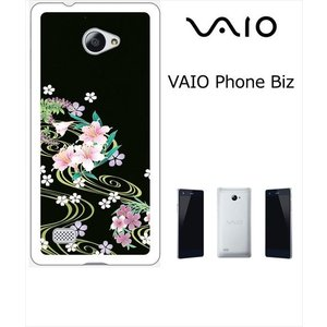 VAIO Phone Biz VPB0511S / VAIO Phone A VPA0511S バイオフォン SIMフリー ホワイトハードケース カバー ジャケット 和柄 花柄 川 桜 藤の花 つ|ss-link