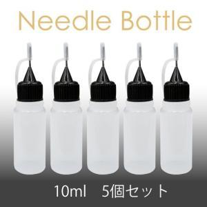 電子タバコ リキッド用 ニードルボトル 10ml 5個セット 電子たばこ VAPE ベイプ e-juice e-liquid ss-link