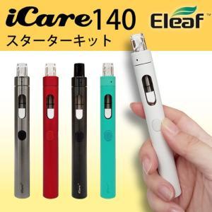 Eleaf iCare140 スターターキット イーリーフ 本体 セット スリム 小型 ペン タイプ オールインワン IC Head Coil 交換用コイル 電子タバコ VAPE ベイプ ss-link