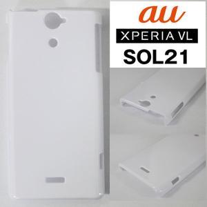 SOL21 XPERIA VL au エクスペリア ホワイト ケース 無地ケース デコベース カバー ジャケット スマホケース|ss-link