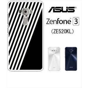 ZenFone3 ZE520KL asus ホワイトハードケース カバー ジャケット ストライプ a002黒-sslink |ss-link