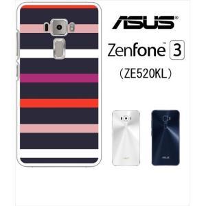 ZenFone3 ZE520KL asus ホワイトハードケース ジャケット NAVY ボーダー|ss-link