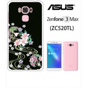 ZenFone3 Max 5.5インチ ZC553KL ホワイトハードケース カバー ジャケット 和柄 花柄 川 桜 藤の花 つつじ t088-sslink|ss-link