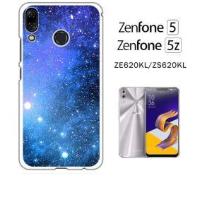 ZenFone5 ZE620KL/ZenFone5Z ZS620KL ホワイトハードケース カバー ジャケット ca1295-2 コスモ 宇宙 銀河 星|ss-link