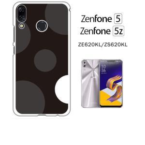 ZenFone5 ZE620KL/ZenFone5Z ZS620KL ホワイトハードケース カバー ジャケット ca568 ドット 水玉 ブラック|ss-link