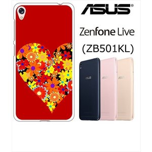 ZenFone Live ZB501KL ASUS ホワイトハードケース カバー ジャケット ca624-5 花柄 レトロ ポップ ハート フラワー ss-link
