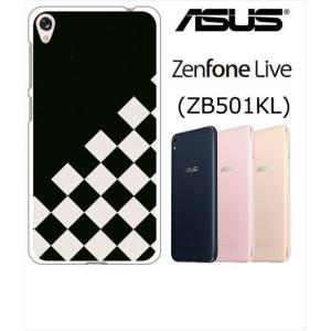 ZenFone Live ZB501KL ASUS ホワイトハードケース カバー ジャケット ブロック チェック 市松模様 チェス風-sslink ss-link
