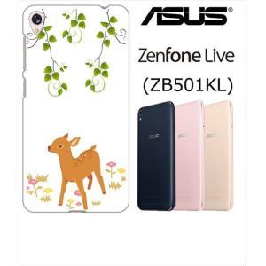 ZenFone Live ZB501KL ASUS ホワイトハードケース カバー ジャケット アニマ...