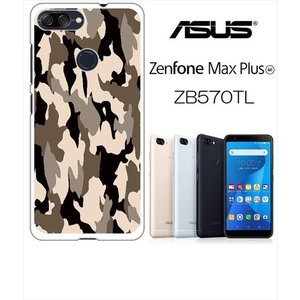 ZenFone Max Plus M1 ホワイトハードケース ジャケット カモフラ-カーキ カモフラ柄 迷彩|ss-link