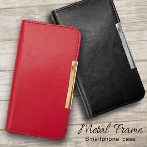iPhone11 手帳型 スマホ ケース ゴールド フレーム デコ 無地 ベルトなし カード収納 ストラップホール スタンド|ss-link