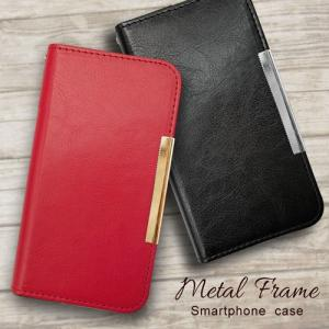 SC-05G Galaxy S6 ギャラクシー 手帳型 スマホ ケース ゴールド フレーム デコ 無地 ベルトなし カード収納 ストラップホール スタンド|ss-link