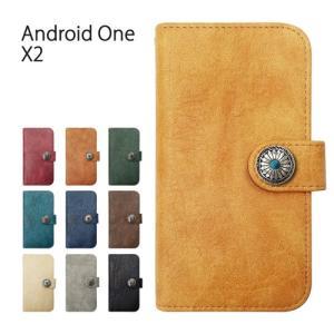 Android One X2/HTC U11 life アンドロイドワン 手帳型 コンチョ ビンテー...