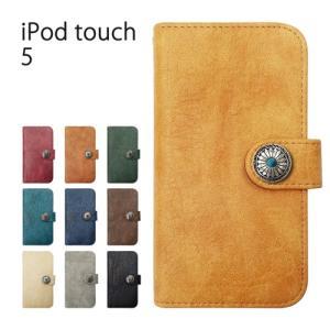 iPodTouch5 アイポッドタッチ5 手帳型 コンチョ ビンテージ調 PU レザー 合皮 スマホケース 横開き カード収納 ネコポス便送料無料 ss-link