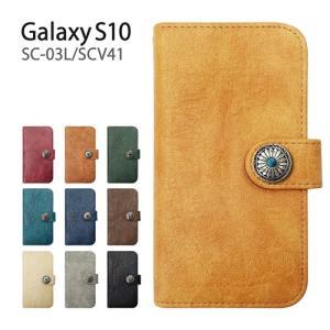 Galaxy S10 SC-03L/SCV41 手帳型 コンチョ ビンテージ調 PU レザー 合皮 スマホケース 横開き カード収納|ss-link