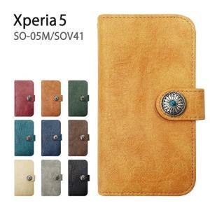 Xperia5 SO-01M SOV41 手帳型 コンチョ ビンテージ調 PU レザー 合皮 スマホケース 横開き カード収納 クリックポスト便送料無料|ss-link